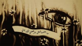 بالفيديو.. نصر محروس يطرح أحدث أغنيات سيف مجدي