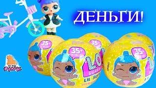 5 ЛАЙФХАКОВ від ЛЯЛЬКИ ЛОЛ щоб заробити на ЛІТНІЙ ТАБІР! LOL Lil Sisters Surprise Blind Balls