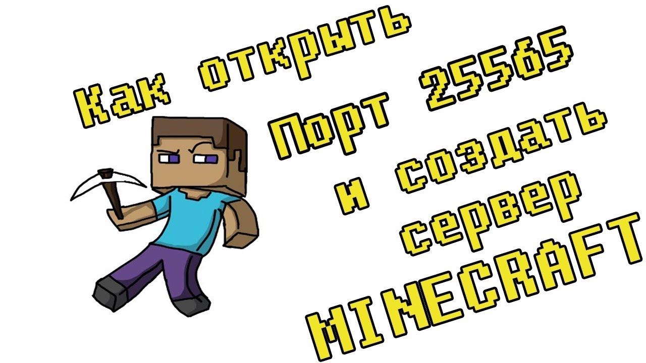 Craft The World v1.4.013 на русском - vsetop.com