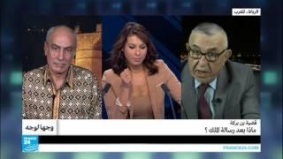 قضية المهدي بن بركة.. ماذا بعد رسالة الملك محمد السادس؟