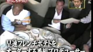 Mike Tyson JAPANESE TV.