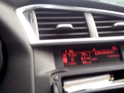 Ситроен С-4 2013 года расход топлива на скорости