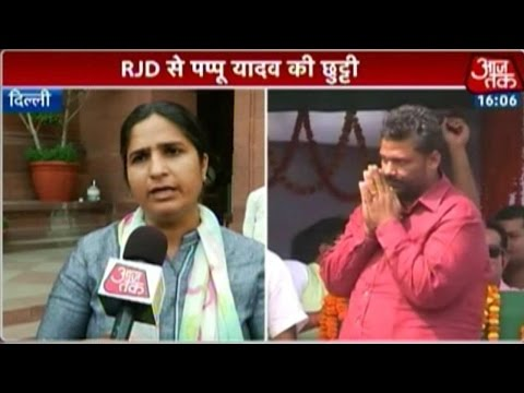 RJD Expels Pappu Yadav For Anti-party Activities