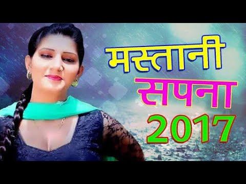 Saree Mein Patola ||Miss Gudiya || Lattest Haryanvi Song Dance Video