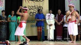 Sinhala Drama Songs at Ilford New Year Festival 2013
