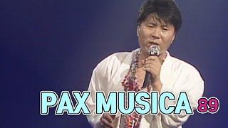요청영상 조용필 레전드공연  PAX MUSICA 89 …