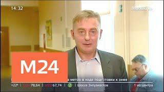 В столичной школе №1231 прошел урок экологии - Москва 24