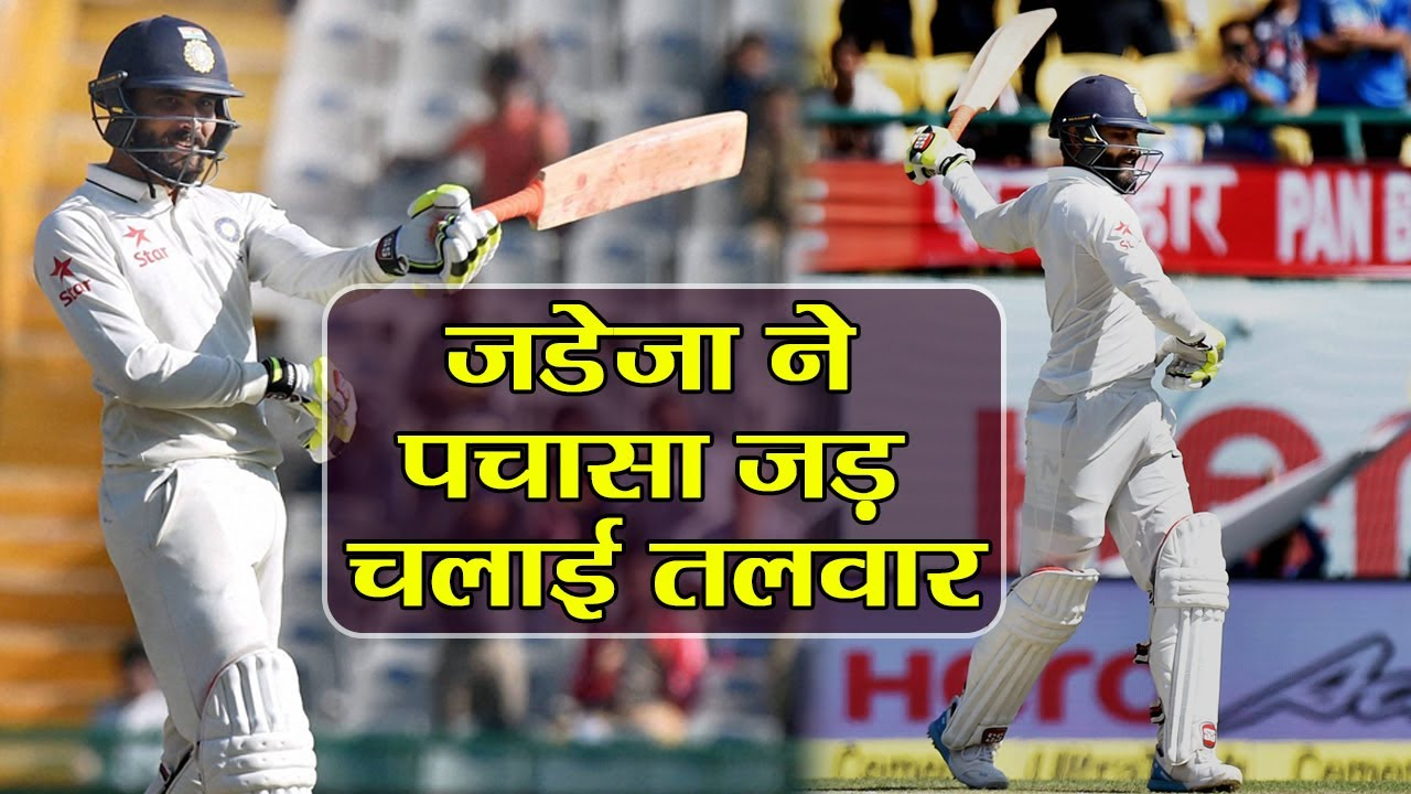 India vs West Indies, 1st Test: Virat Kohli elated as Jadeja hits 4th 50-plus score in last 8 innings