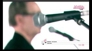 Пикник - Игла LIVE-SHOW
