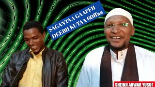 mqdefault Sheikh Anwar Yusuf Sagantaa Gaaffii Deebii Kutaa 3ffaa