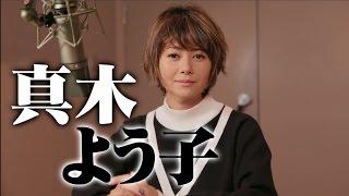 PS4専用ソフト『龍が如く6 命の詩。』真木よう子スペシャルインタビュー 真木よう子 検索動画 29