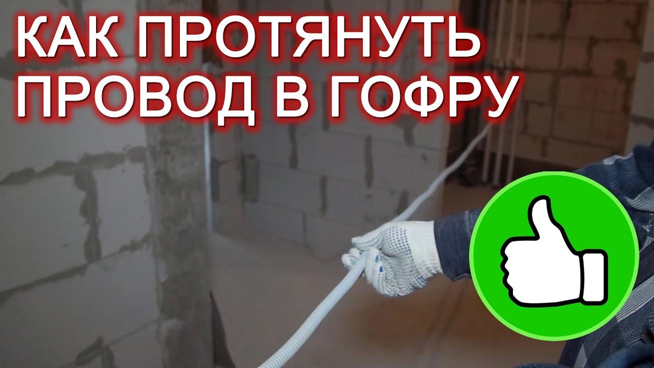 Протяжка для кабеля (кабельная протяжка), стеклопруток для .