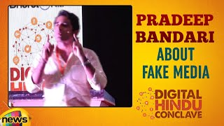 Pradeep Bandari About Fake Media | Digital Hindu Conclave LIVE | Bharat Niti | Hyderabad |Mango News