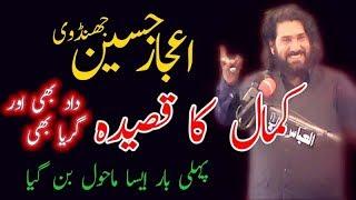 Zakir ijaz Hussain jhandvi New Qasida 2019 Must Watch