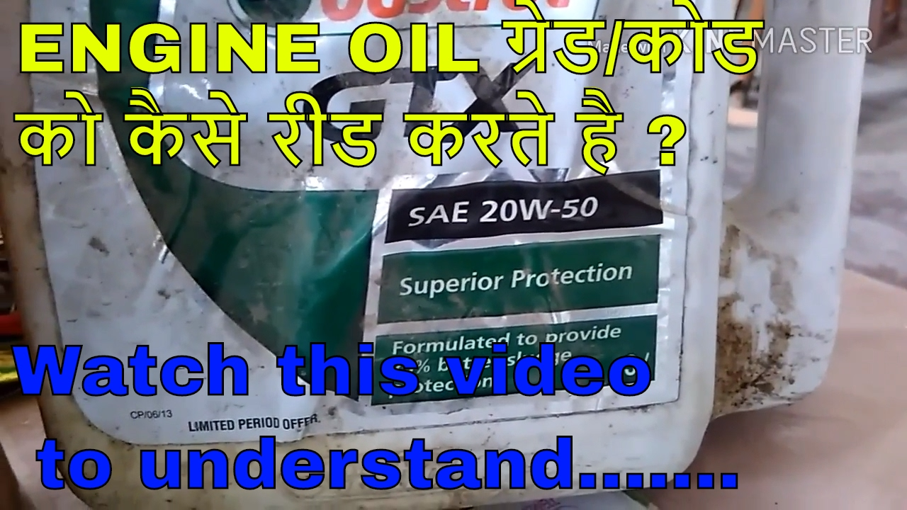 How to understand Engine oil Grade or Code ? | 20W40 ? 10W30? | SAE | JASO  | oil viscosity