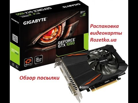 Gigabyte PCI-Ex GeForce GTX 1050 D5 2GB GDDR5 (128bit) (1354/7008) (DVI, HDMI, DisplayPort) (GV-N1050D5-2GD)