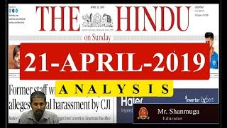 Current Affairs | 21st April 2019 | The Hindu News Analysis -  UPSC Prelims 2019