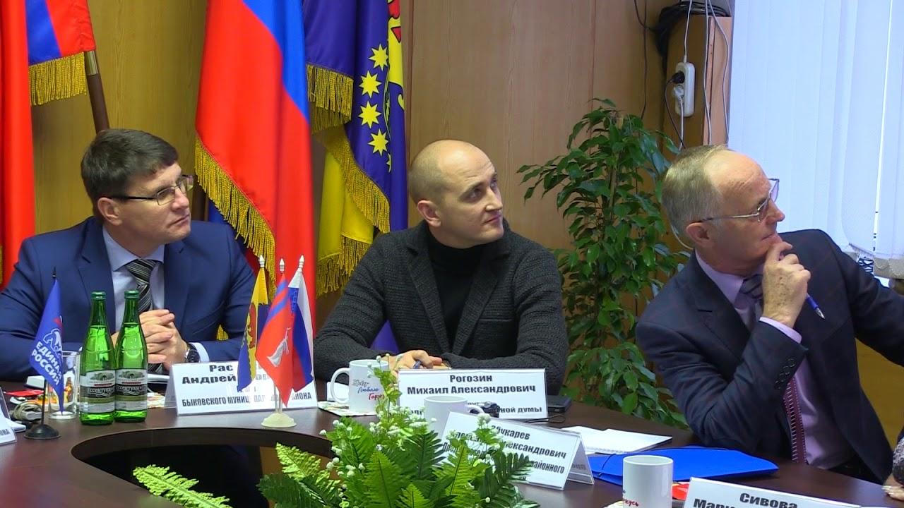 Совещание с участием депутата Волгоградской областной Думы Рогозина