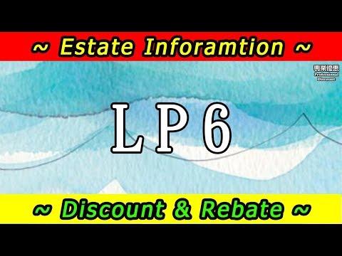 LP6 - Lohas Park - Nan Fung - Tseung Kwan O