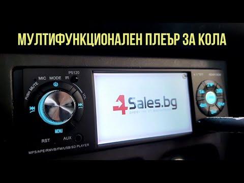 Плейър MP5 за кола 4,1 инча, Bluetooth, MP3, вход за задна камера AUTO RADIO-9 15