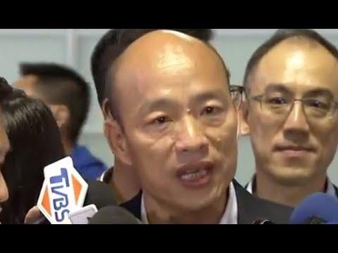 高雄市長韓國瑜出發訪美!於桃園機場接受媒體聯訪