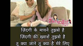 Sad shayari with song.