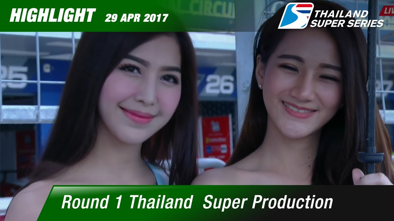 Highlight TH Super Production Rd.1 (13laps) | Chang International Circuit , Buriram