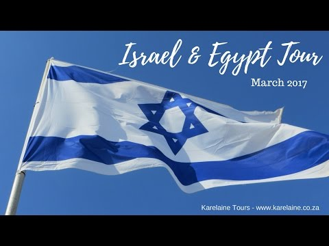8 DAYS IN 10 MINUTES | Israel \u0026 Egypt Tour March 2017