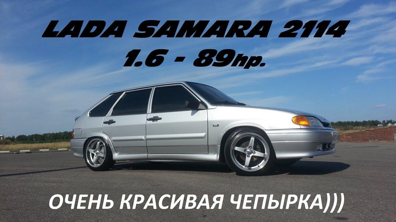 ВАЗ 2114 - ДУШЕВНЫЙ ТЕСТ ДРАЙВ!!! - YouTube