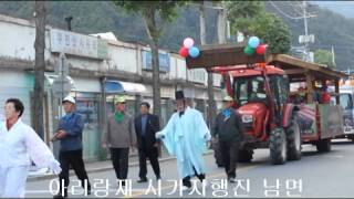정선 아리랑제 시가지 행진 / 신동읍 남면 화암면 2014년도