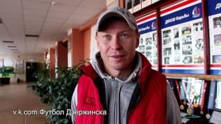 Видеосюжет о матче Дзержинск ТС со студенческой сборной и комментарий Олега Макеева
