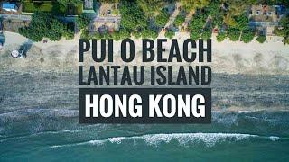 Pui O Beach, Lantau Island, Hong Kong (4K Drone Video)