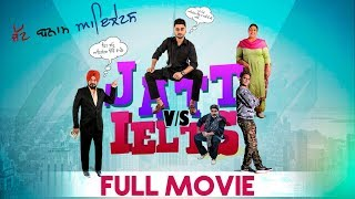 JATT vs IELTS | Full Movie | Latest Comedy Punjabi Movies 2018 | Yellow Movies