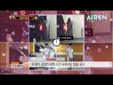 Lee seunggi and yoona dating