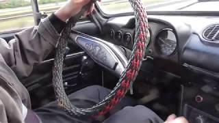 Управление на механике и ремонт автомобиля на уроке вождения