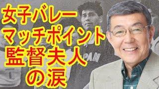 《押坂忍》 御年82歳! 聴くと元気になれる この素晴らしいお声をお聴き下さい! ことばのプロが語る② 昔のオリンピックの中継の思い出 酷暑の8月に東京パラリンピックとは 弱者のことを考えて欲しい