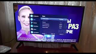 lCD телевизор Telefunken TF-LED32S54T2 обзор