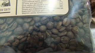 Кофе арабика Бразилия Сантос тм Paradise. Обзор кофейного зерна и упаковки.