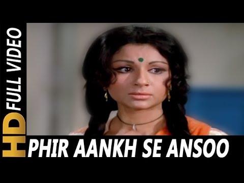 Phir Aankh Se Ansoo Barse | Lata Mangeshkar | Raja Rani (1973) | Rajesh Khanna, Sharmila Tagore