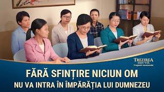 """""""Trezirea din vis"""" Segment 2 - Fără sfinţire niciun om nu va intra în Împărăţia lui Dumnezeu"""