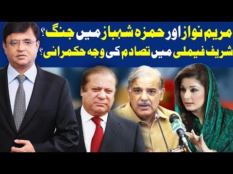 Dunya Kamran Khan Ke Sath - 17 October 2017 - Dunya News