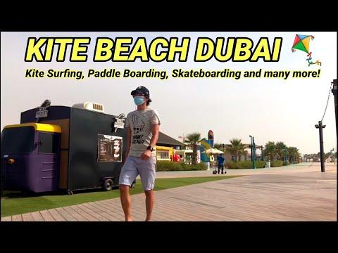 Walk With Me To KITE BEACH DUBAI / AMAZING KITE SURFING BEACH OPEN FOR PUBLIC IN DUBAI 🇦🇪