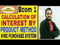 4 # ( B.com 1) How to Calculate Interest amount ( Hire Purchase System )