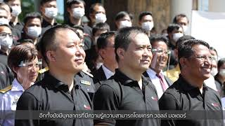 GWM Thailand ฉลองการเริ่มดำเนินงานในโรงงานจังหวัดระยองเต็มรูปแบบ
