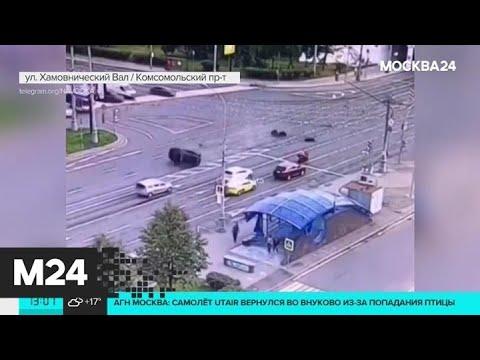 Автомобиль СК попал в ДТП на Комсомольском проспекте - Москва 24