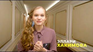 Гузель Уразова и Ильдар Хакимов | Бекстейдж Кремлевского концерта