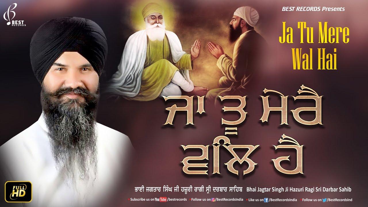 Ja Tu Mere Wal Hai - Bhai Jagtar Singh Ji - New Shabad Gurbani kirtan 2020 - Best Records