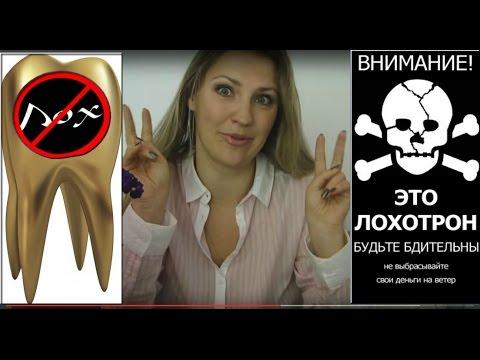 Стоматология в г. Омск