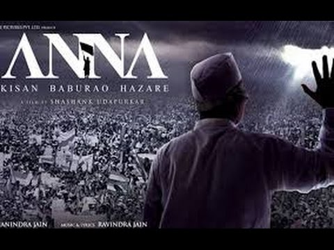 Anna Hindi Movie Promotion Video - 2016 -...
