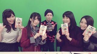 アマチアス (シーズン4)vol.157 埼玉あるある編 2015/02/24 埼玉ある...